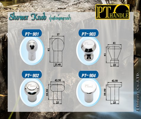 Shower Knob 1