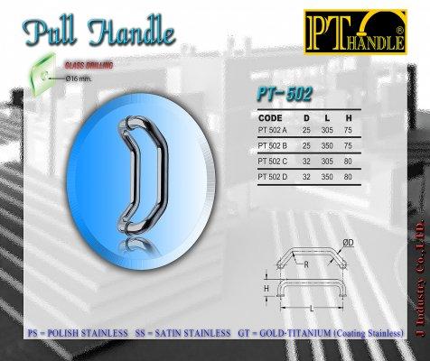Pull handle (PT502)
