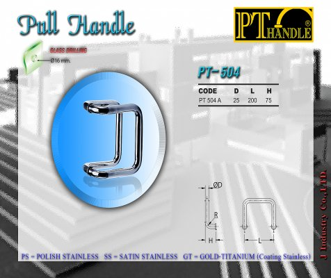 Pull handle (PT504)