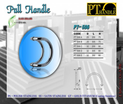 Pull handle (PT506)