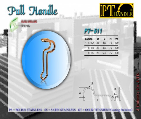 Pull handle (PT511)