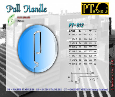 Pull handle (PT512)