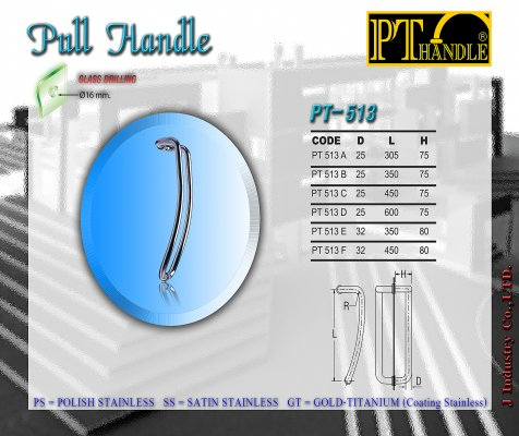 Pull handle (PT513)