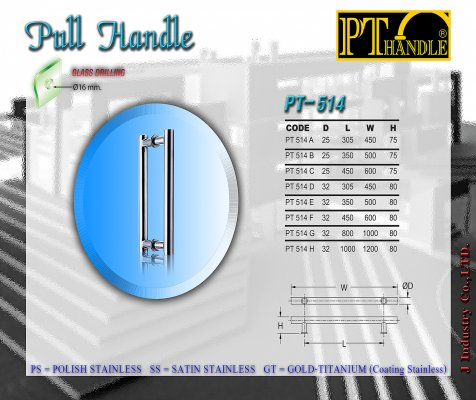 Pull handle (PT514)