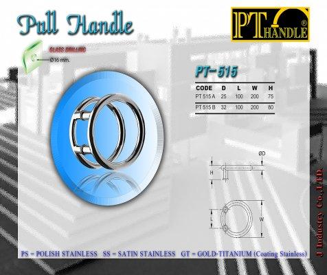 Pull handle (PT515)