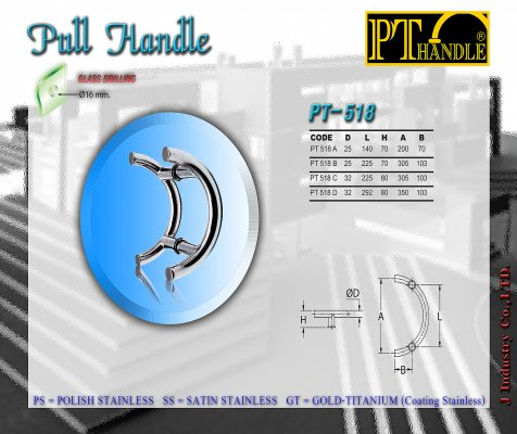 Pull handle (PT518)