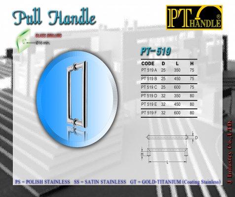 Pull handle (PT519)
