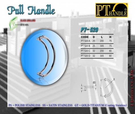 Pull handle (PT520)