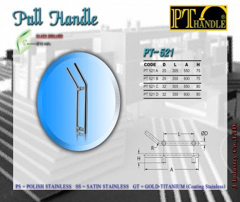Pull handle (PT521)