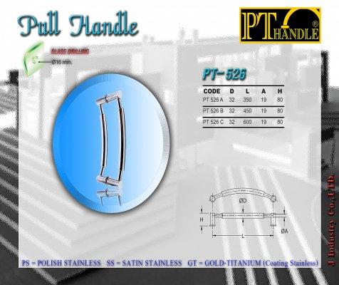 Pull handle (PT526)