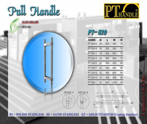 Pull handle (PT529)