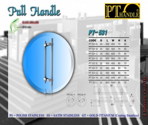 Pull handle (PT531)