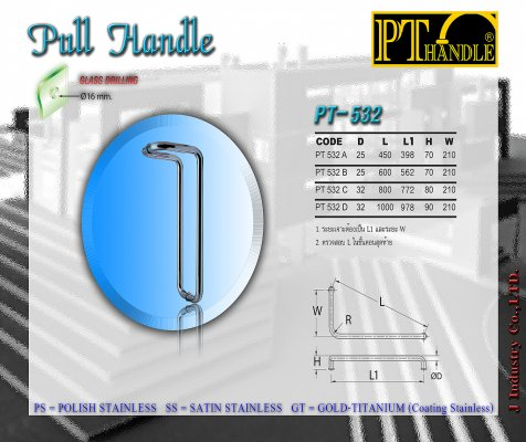 Pull handle (PT532)