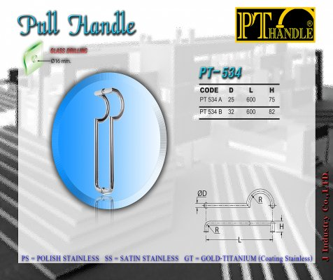 Pull handle (PT534)