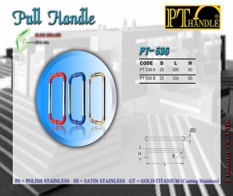 Pull handle (PT536)