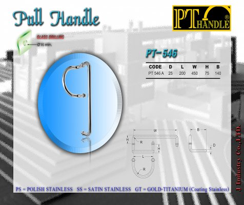 Pull handle (PT546)