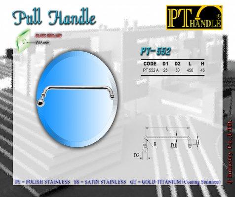 Pull handle (PT552)