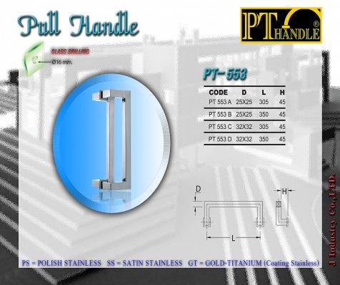 Pull handle (PT553)
