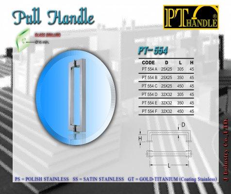 Pull handle (PT554)