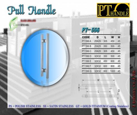Pull handle (PT556)