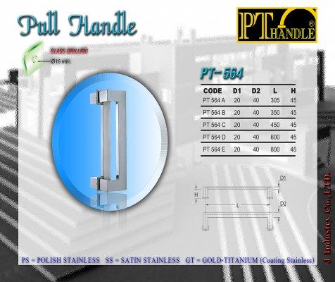 Pull handle (PT564)