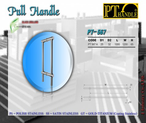 Pull handle (PT567)