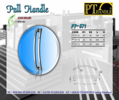 Pull handle (PT571)
