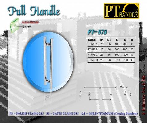 Pull handle (PT573)