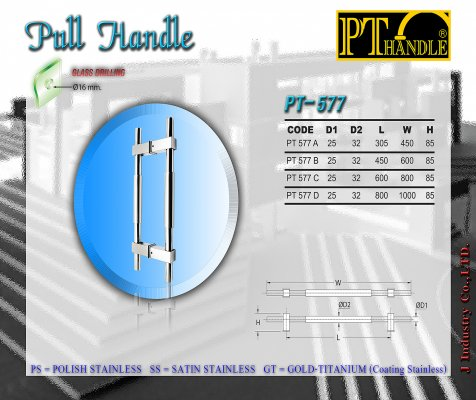 Pull handle (PT577)