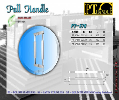 Pull handle (PT578)