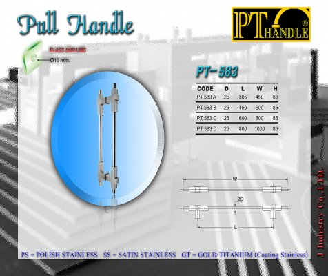 Pull handle (PT583)