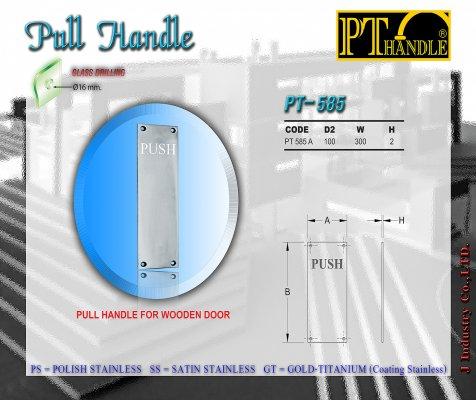 Pull handle (PT585)