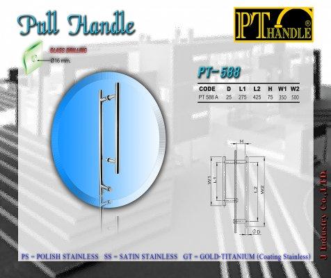 Pull handle (PT588)