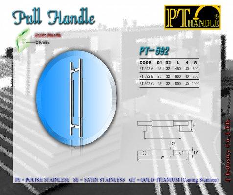 Pull handle (PT592)