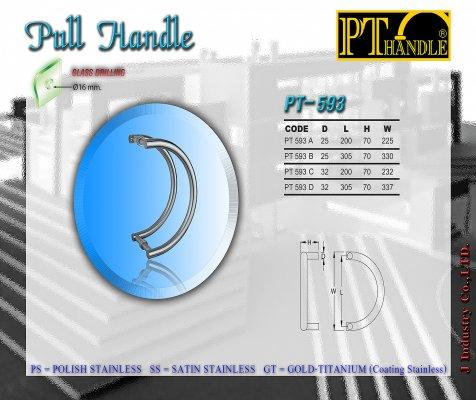 Pull handle (PT593)