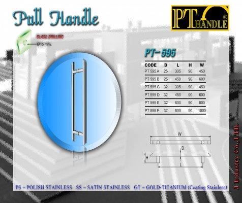 Pull handle (PT595)