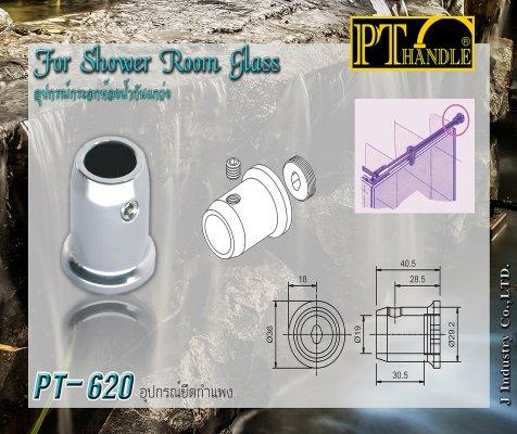 For Shower Room Glass (PT-620)