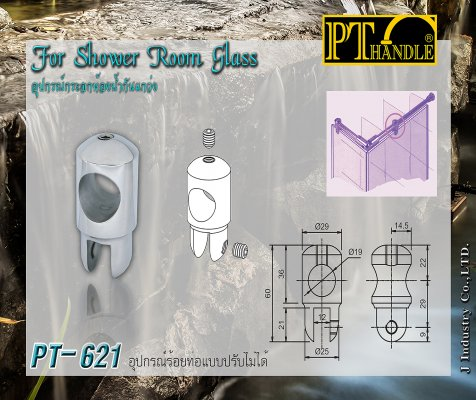 For Shower Room Glass (PT-621)