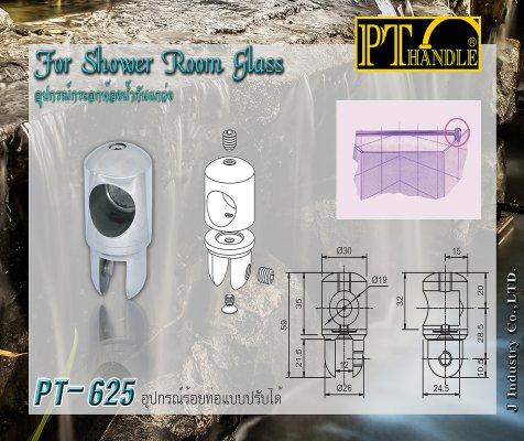 For Shower Room Glass (PT-625)
