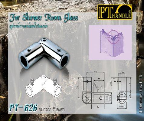For Shower Room Glass (PT-626)