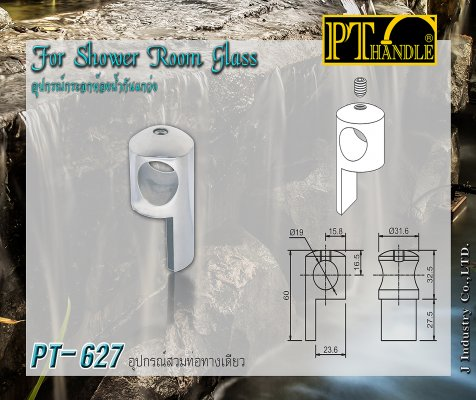For Shower Room Glass (PT-627)