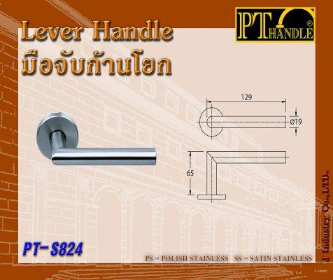 Lever Handle (PT-S824)